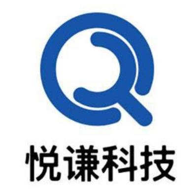 广州悦谦科技有限公司