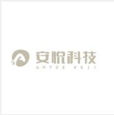 广州安悦网络科技有限公司